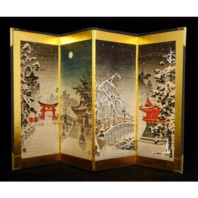 Vintage Miniature Rice Paper Screen - Image 6 of 7