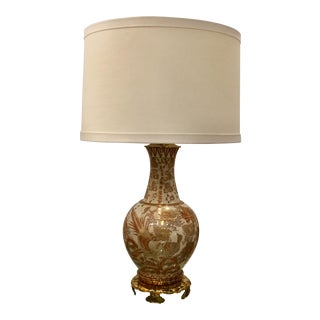 Vintage Chinoiserie Terra Cotta and Brass Marbro Lamp For Sale