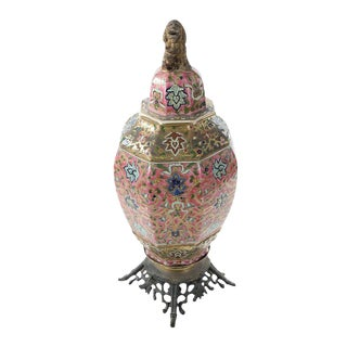 Chinese 19th Century Famille Pink Porcelain Urn For Sale