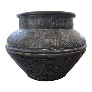 20th Century Persian Pot For Sale