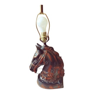 Vintage Metal Horse Head Table Lamp 1960's For Sale