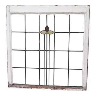 Antique English Leaded Stained Glass Window For Sale