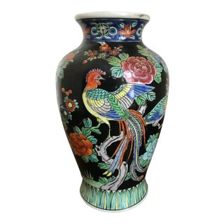 Vintage Chinoiserie Hand Painted Porcelain Vase Ginger Jar For Sale