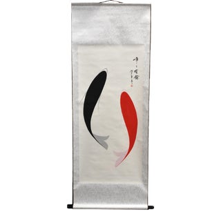 Chinese Watercolor Painting Koi Fish on Scroll For Sale