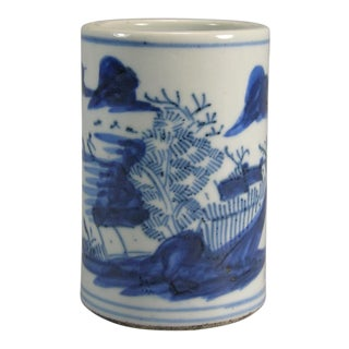 19th Century Chinese Small Blue and White Brush Pot/Bitong For Sale