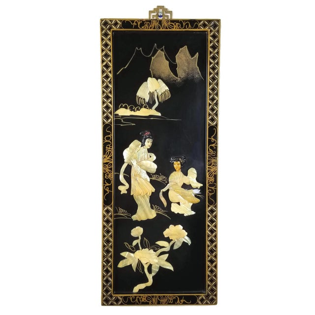 Vintage Japanese Black Lacquered Mother of Pearl, Bone Wall Panel For Sale - Image 10 of 10