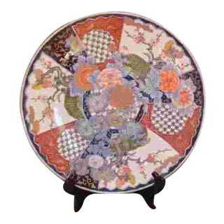 Large 19th Century Japanese Imari Porcelain Charger For Sale