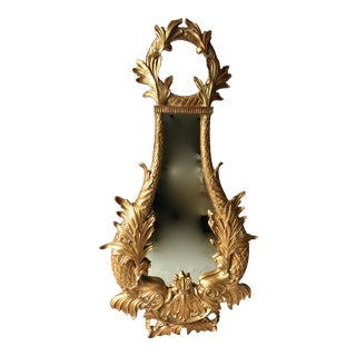 "Maitland Smith-LaBarge Gilt 46"" Mirror"