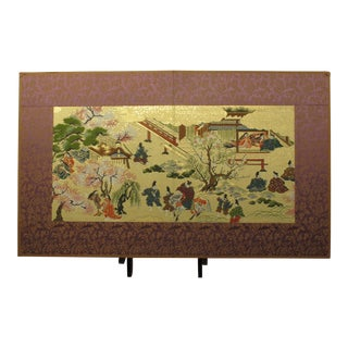 Vintage Japanese Kyonishiki Small Folding Screen For Sale