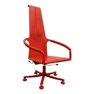 Italian Red Leather Swivel Rocking Sculptural Office Accent Chair For Sale