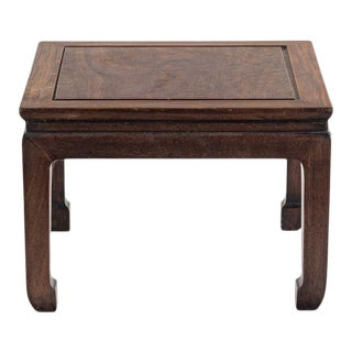 Antique Ming Style Square Low Table For Sale
