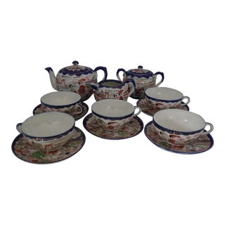 Antique Japanese Tea Set For Sale