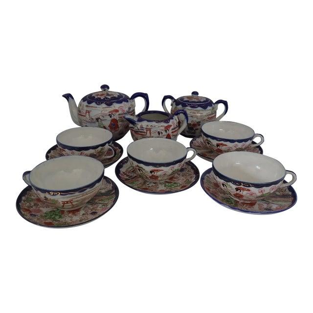 Antique Japanese Tea Set For Sale