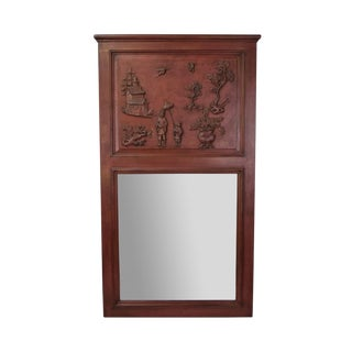 Vintage 1960s Chinoiserie Style Carved Trumeau Mirror For Sale