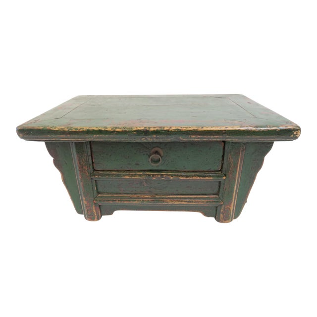 Japanese Low Writing Desk - Image 1 of 7
