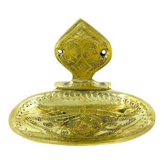 Moroccan Brass Soap Dish For Sale