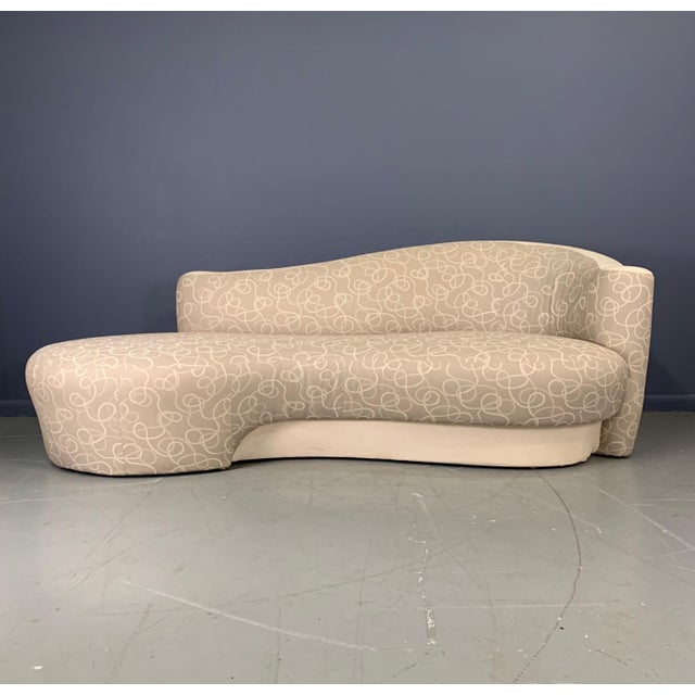 1990s Vintage Weiman Sculptural Cloud Sofas- a Pair For Sale - Image 5 of 10