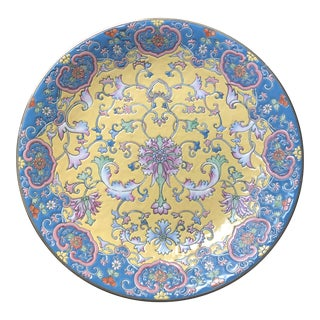 Qing Dynasty Chinese Famille Rose Porcelain Plate For Sale