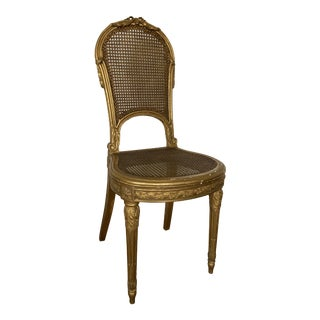 Louis XVI Gilded Vanity Chair For Sale