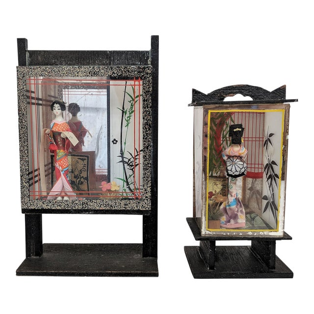Vintage Japanese Miniature Geisha Shadow Boxes - A Pair - Image 1 of 11