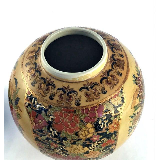 1900s Japanese Royal Satsuma Ginger Jar For Sale - Image 9 of 12