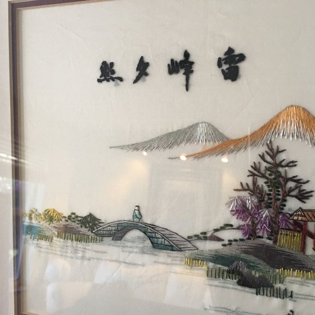 Vintage Chinese Hand Embroidered Wall Art - A Pair - Image 6 of 8
