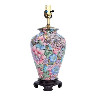 Vintage Famille Rose Chinese Porcelain Table Lamp - Mid Century Modern Asian Chinoiserie Palm Beach Boho Chic For Sale