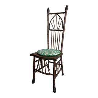 Late 19th Century Antique Victorian Aesthetic Bamboo & Burl Knob Side Chair For Sale