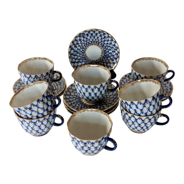 Vintage Russian Lomonosov Cobalt Net Demitasse Set - 16 Pieces For Sale