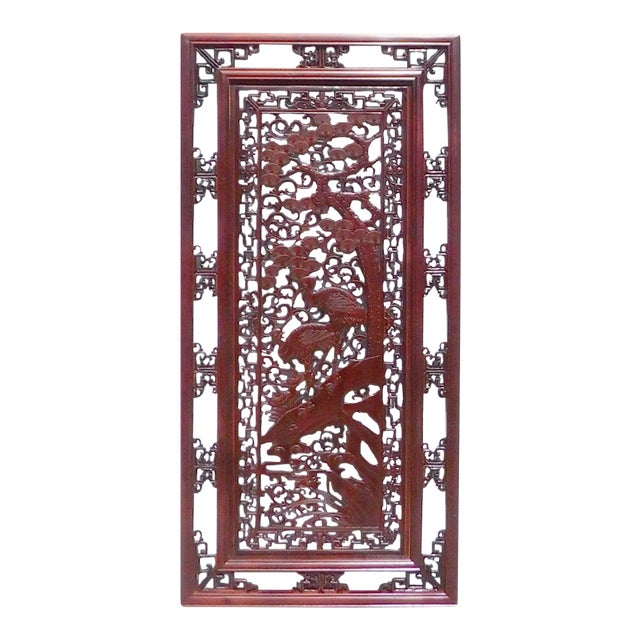 Chinese Wooden Rectangular Wall Screen - Image 1 of 6