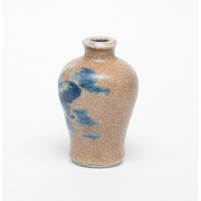18th C. Chinese Snuff Bottle - Image 4 of 10