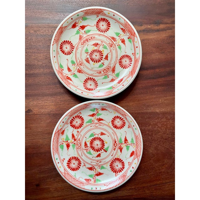Mid 20th Century Vintage Red Flower Folk Art Plates- a Pair For Sale - Image 5 of 8