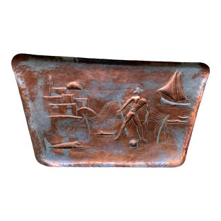 1960s Vintage Oppenheim Israel Decorative Copper Tray For Sale