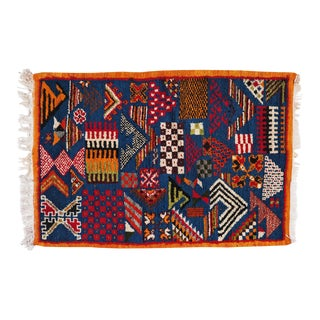 Berber Small Rug - Handwoven With Abstract and Geometric Designs For Sale