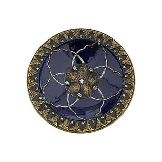 Silver Inlaid Moroccan Wall Plate