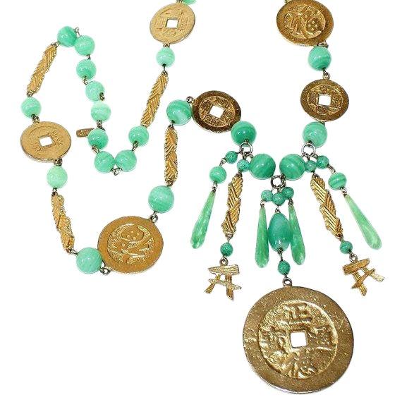 Kenneth Lane Asian Motif Necklace - Vintage Necklace - Kjl Necklace - Chinese Design Necklace - Designer Necklace - Gift for Her For Sale