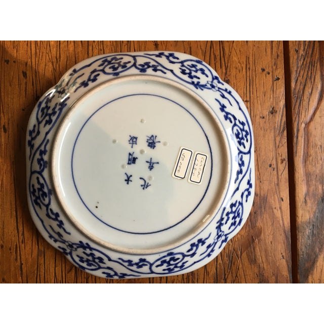 18th Century Edo Period Blue & White Japanese Dishes With Chenghua Marks - Set of 3 For Sale - Image 5 of 8