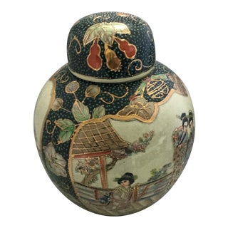 Royal Satsuma Hand Painted Ginger Jar For Sale