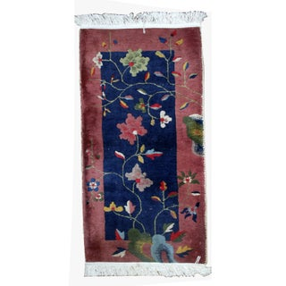 1920s Antique Art Deco Chinese Rug - 2′ × 3′10″