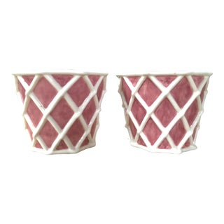 Vintage English Pink Latticed Jardinieres - a Pair