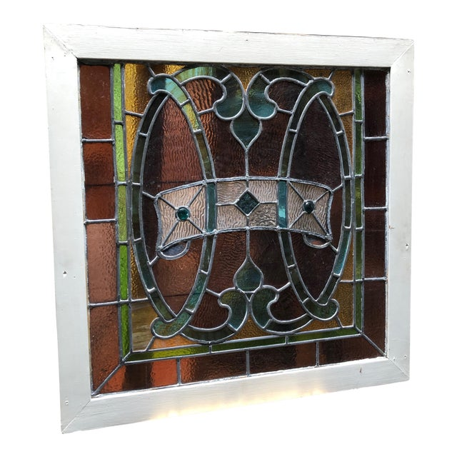 1960s Vintage Framed Square Stained Glass For Sale