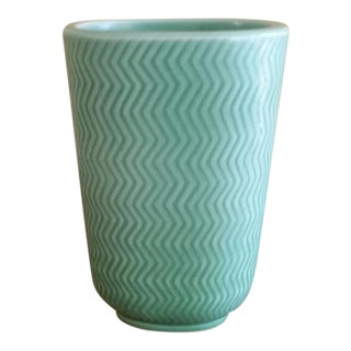 Mid-Century Marcelis Vase by Nils Thorsson For Sale