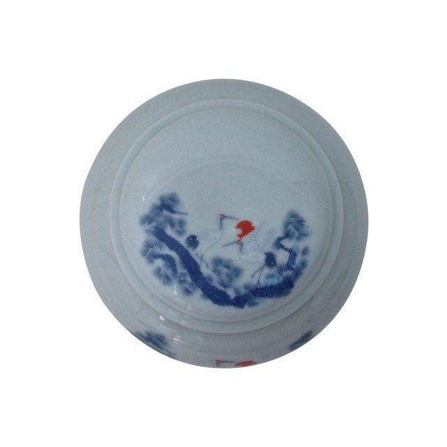 Japanese Porcelain Dresser Jar - Image 4 of 5