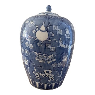 Large Chinese Blue and White Ginger Jar For Sale