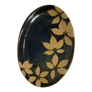 1960s Blue and Yellow Leaves Kaleidoscope Pottery Plate For Sale