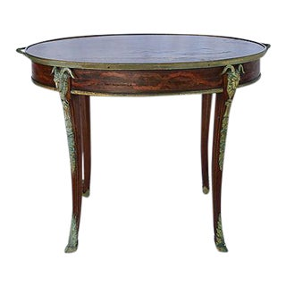 Oval Marquetry Tray Table/ Patina Ormolu