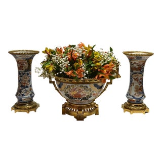 Antique Imari Centerpiece and Companion Vases circa 1875-1885 For Sale