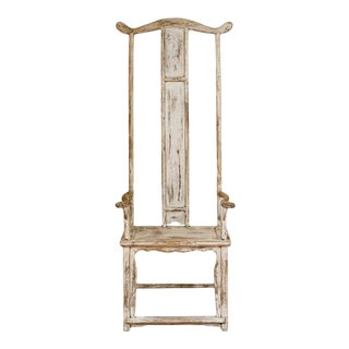 Vintage Chinese Ming Distressed Tall White Elm Wood Arm Chair For Sale