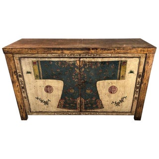 Chinese Robe Motif Lacquered Cabinet For Sale