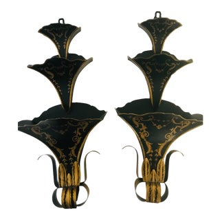 1960s Tole Tiered Wall Planters - a Pair For Sale